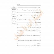 50Bayad&Nabayad-3-min