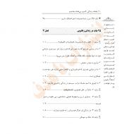 50Bayad&Nabayad-6-min
