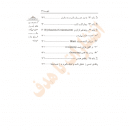 50Bayad&Nabayad-9-min