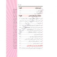Khashm-01-min