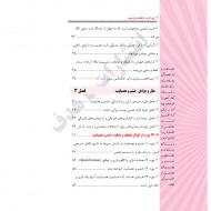 Khashm-02-min