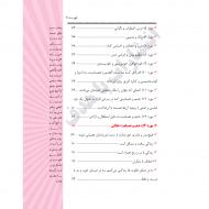 Khashm-03-min