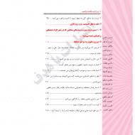 Khashm-04-min