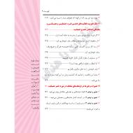 Khashm-05-min
