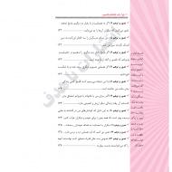 Khashm-06-min