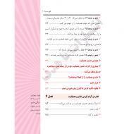 Khashm-07-min
