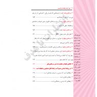 Khashm-08-min