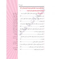 Khashm-09-min