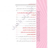 Khashm-10-min