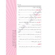 Khashm-11-min