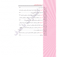 Khashm-12-min