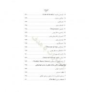 Khoshbakhti-5-min