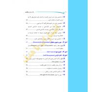 Movafaghiat-06-min