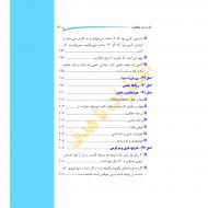 Movafaghiat-15-min