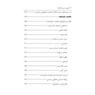 ShakhsiatNasalem-06-min
