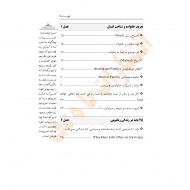 50Bayad&Nabayad-1-min