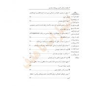 50Bayad&Nabayad-2-min