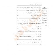 50Bayad&Nabayad-4-min