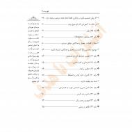 50Bayad&Nabayad-5-min