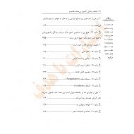 50Bayad&Nabayad-8-min
